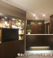京都店 フロント3
