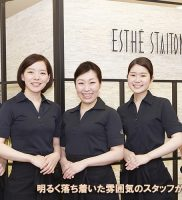 京都店 スタッフ